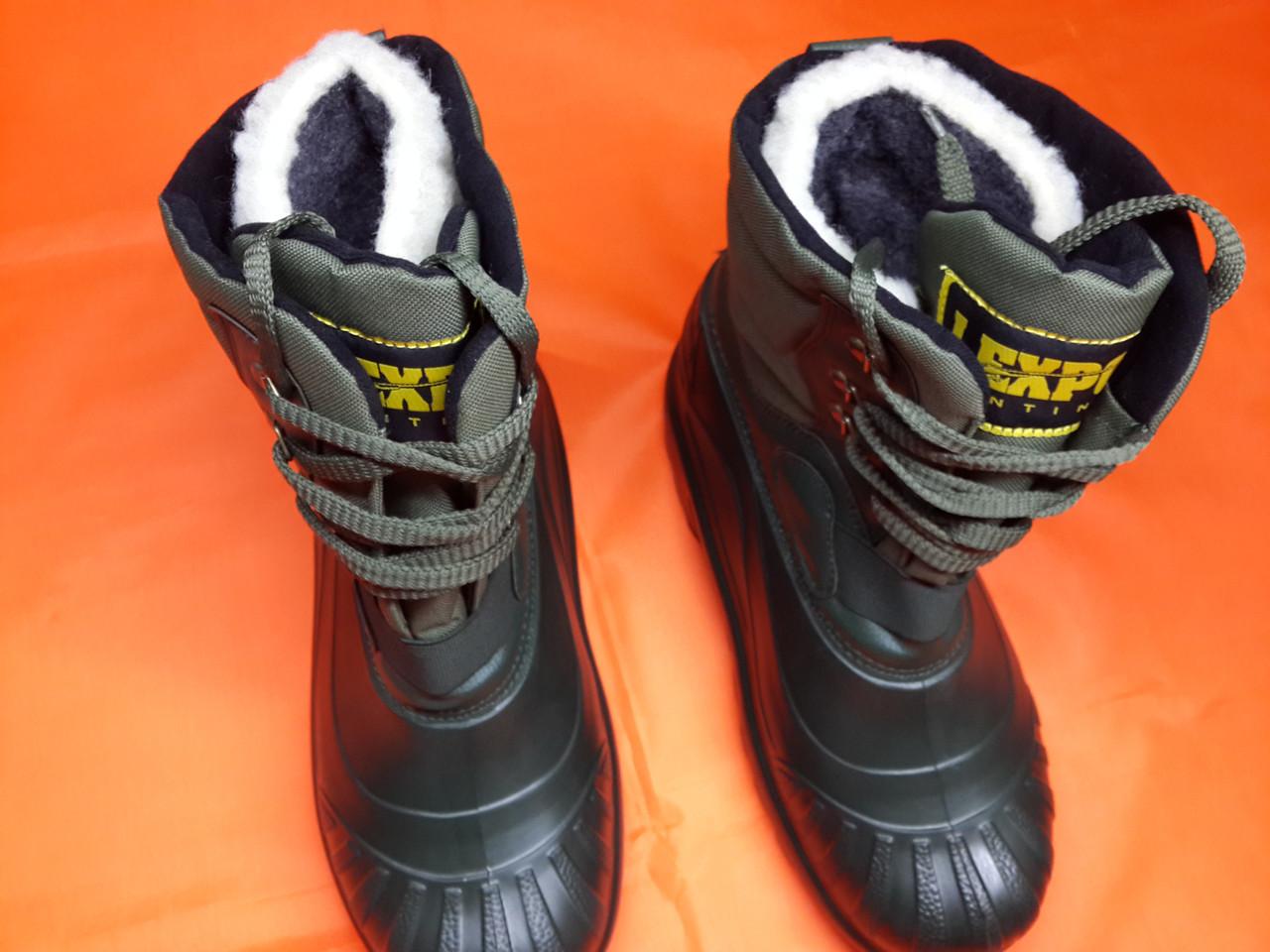 Ботинки Lemigo Tramp 909 EVA ,утепленные -30°Lemigo original (POLAND)размеры:43-44-45