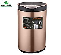 Сенсорное мусорное ведро JAH 9 Л круглое розовое золото с внутренним ведром