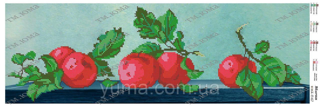 Схемы для вышивки бисером панно Яблочки