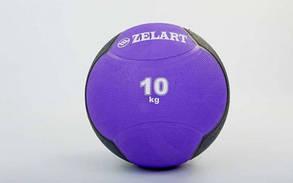 Медбол FI-5121-10 10кг (резина, d-28,5см, фиолетовый-черный)
