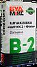 Шпаклевка известковая В-2 «Штук 2-Фініш», 23 кг