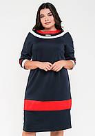 Яркое женское платье с контрастными вставками и рукавом 3/4 Modniy Oazis синий 90295, фото 1