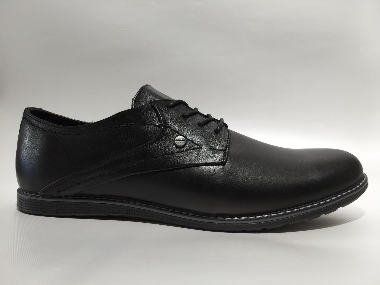 Туфли мужские Trend Style