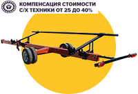 Тележка для транспортировки жаток ВТЖ - 7