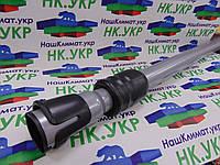 Труба нержавеющая телескопическая (с манжетой) для пылесоса Bosch 574692