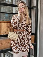 Платье миди облегающее теплое, фото 1