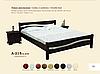 Кровать Скиф Л-215, фото 2