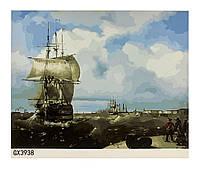 Картина по номерам 40х50, Корабль.