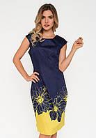 Нарядное женское полуприталенное платье с ярким принтом Modniy Oazis желтый  90297 7faf23686e2da