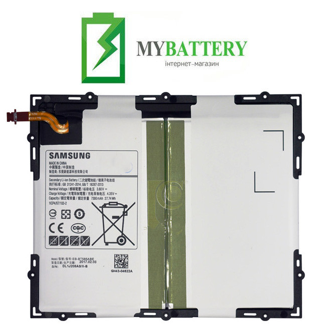 Оригинальный аккумулятор АКБ батарея Samsung T580 Galaxy Tab A 10.1 Wi-Fi (2016) / EB-BT585ABE 7300 mAh 3.8 V