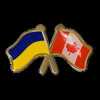 Значок Украина - Канада