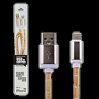 USB - Lightning 1м білий (шкіра)