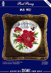 Набор для вышивания крестом подушки «Красный пион» DOME 120203