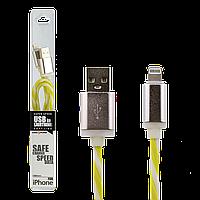 USB - Lightning 1м біло-зелений (силікон)