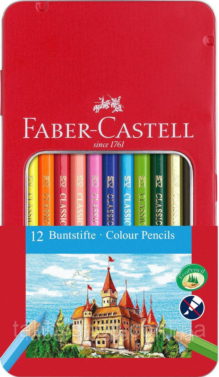 """Кольорові олівці Faber Castell Window """"Замок"""" 115801 в металевій коробці (12 цв.)"""