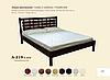 Кровать Скиф Л-219, фото 2