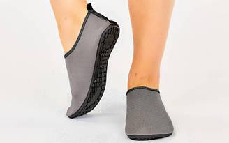 Обувь Skin Shoes для спорта и йоги