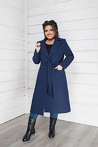 """Демисезонное женское кашемировое пальто """"ALLY"""" с карманами (большие размеры)"""