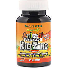 Льодяники для дітей Nature's Plus Animal Parade Kid Zinc Lozenges 90 Animals