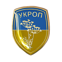 Значок Укроп на фоне флага Украины