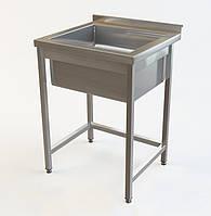 Промышленная ванна моечная сварная односекционная из нержавеющей стали для для кафе, ресторана 50х50 см