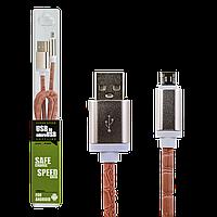 Кабель USB - micro USB 1м рожевий (шкіра)