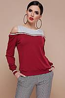 Легкая женская молодежная кофта с разрезами на плечах Молли д/р бордовая с серым