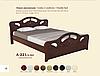 Кровать Скиф Л-221, фото 2