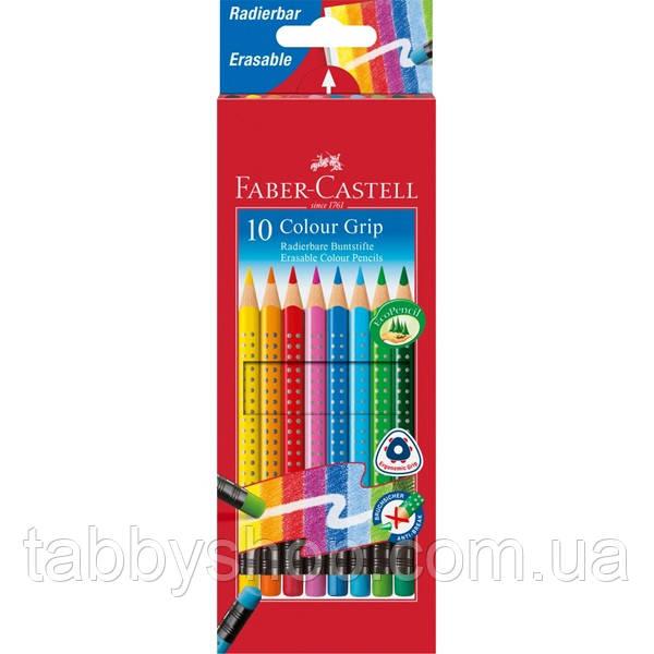 Цветные карандаши Faber Castell GRIP с ластиком 116613 в картонной коробке (10 цв.)