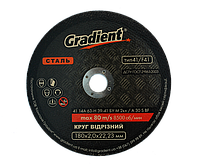 Круг отрезной абразивный по металлу Gradient 350x3,5x25,4 мм