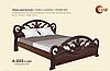 Кровать Скиф Л-222, фото 2
