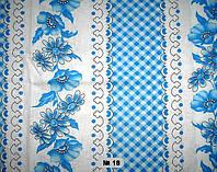 Тканина постільна донецький ситець-вишиванка нова синя