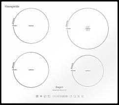 Индукционная варочная панель ELEGANT IH 611 TA WH, фото 2