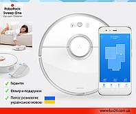 Робот-пылесос 2 в 1 Xiaomi Roborock Sweep One S50 - ГЛОБАЛЬНАЯ ВЕРСИЯ (International)