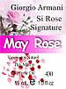Парфюмерное масло версия аромата (430) Si Rose Signature Giorgio Armani - 15 мл композит в роллоне