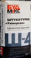 Штукатурка цементно-известковая для машинного нанесения Буд Микс Ш-4 «МАШЫННАЯ», 25кг