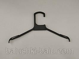 Детские плечики тремпеля для одежды (240 мм)