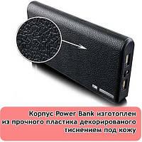 Портативное зарядное устройство Power Bank 12000