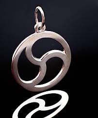 Кулон-триксель 2,5 см диаметр, серебро, ручная работа