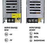 Блок питания OEM DC5 60W 12A СSTR-60-5 с EMC фильтром, фото 4