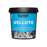 Декоративная штукатурка Element Decor Velluto 1кг (Mirage & Illusia)