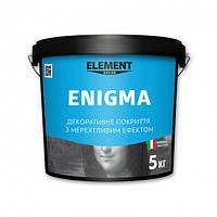 Декоративная штукатурка Element Decor Enigma 5кг (Persiya)
