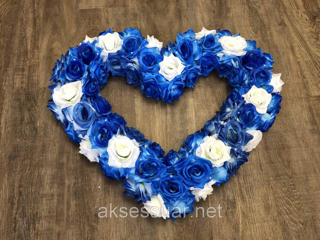 Серце на машину біло-синє