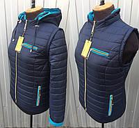 Женская куртка жилет демисезонная интернет магазин размеры 42-66