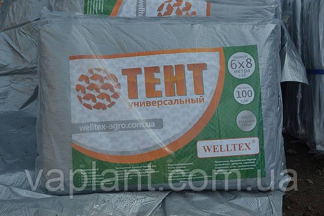Тент тарпаулин(плотность 100г/м2) 8х10 с металлическими люверсами (серый) защита от солнца, ветра и дождя