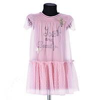 Платье нарядное с накидкой Deloras 18117F, Розовый, 98
