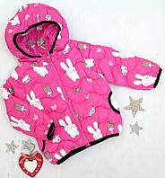 """Детская демисезонная куртка на девочку """"Зайчик"""" р. 2-5 лет, малиновый"""