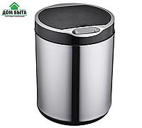 Сенсорное мусорное ведро JAH 25 Л круглое серебро без внутреннего ведра