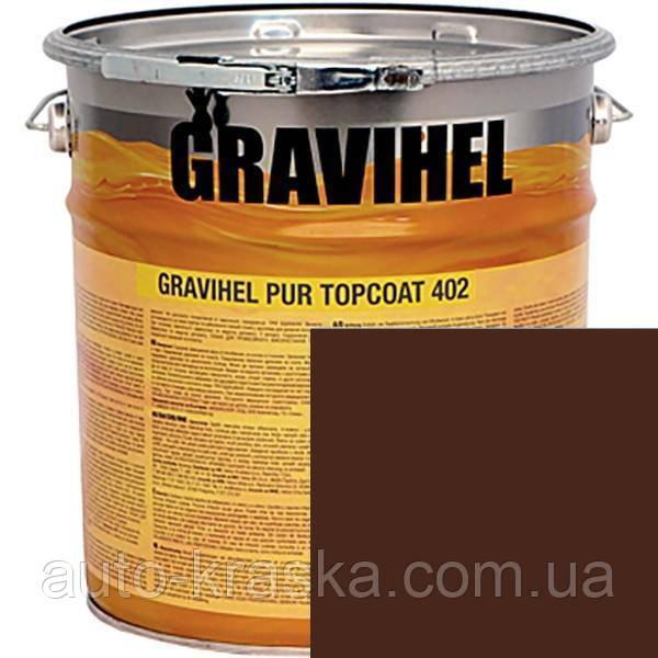 RAL 8011 GRAVIHEL полиуретановая эмаль 402-002 полуматовая 1л