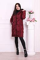Пальто женское плащевка батал бордо КТ-1
